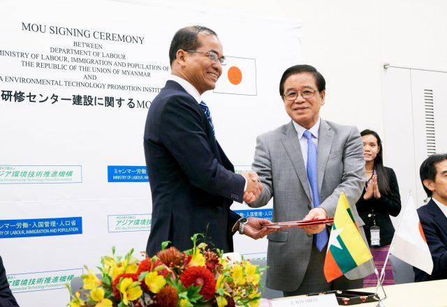 ミャンマー労働省と技能実習センター建設・運営に関するMOU調印式